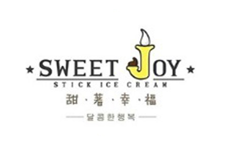 client_sweetjoy